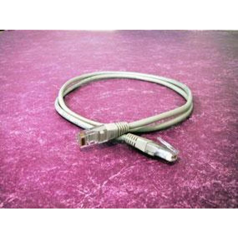 PATCH CABLE 2M CAT5E UTP GREY