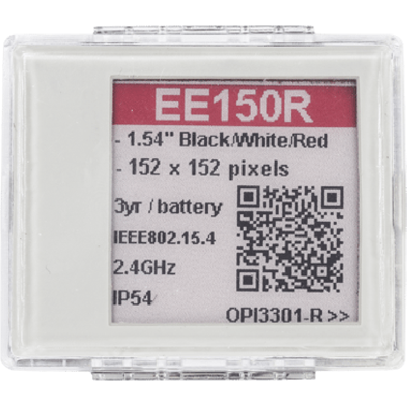 "Opticon EE150 Electronic Paper 1,5"" red color"